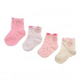 Baby Girls 5010388